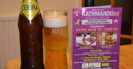 A Weekend Takeaway from Kathmandu Gurkha, Ripley